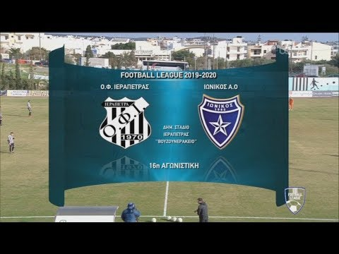 Football League: ΙΕΡΑΠΕΤΡΑ-ΙΩΝΙΚΟΣ 0-0 | ΟΛΟΚΛΗΡΟΣ ΑΓΩΝΑΣ | 18/01/2020 | ΕΡΤ