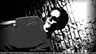 Mephisto - Punk Song Rehearsal 16.8.2003