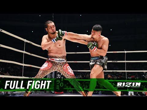 Full Fight | 朝倉海 vs. 堀口恭司 2 / Kai Asakura vs. Kyoji Horiguchi 2 - RIZIN.26