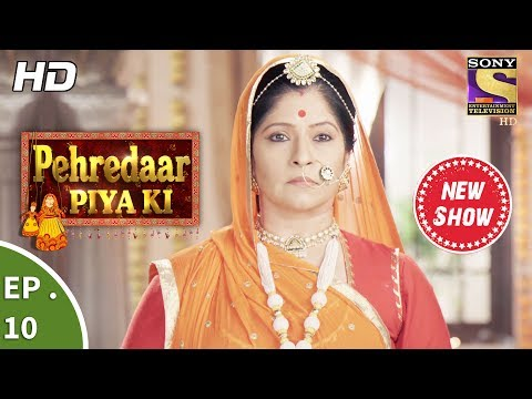 Pehredaar Piya Ki - पहरेदार पिया की - Ep 10 - 28th July, 2017