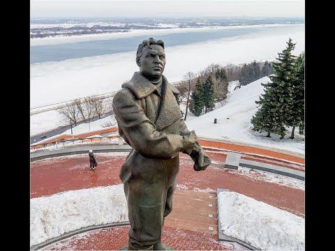 Фото видеогид 10. Нижний Новгород. Памятник Чкалову