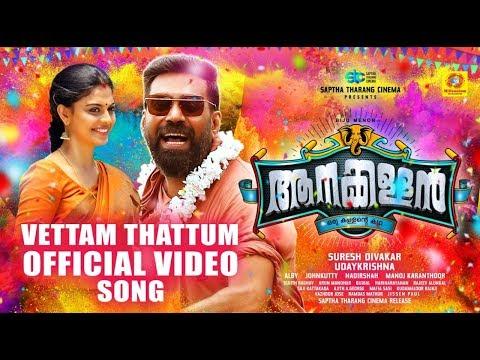 Vettam Thattum Vattakayal Song - Aanakkallan