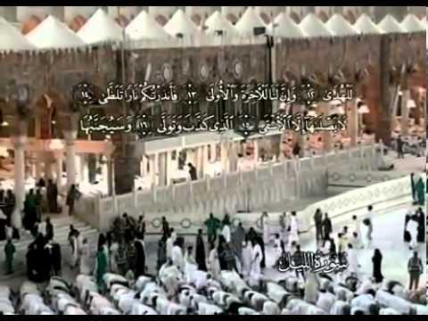 Сура Ночь <br>(аль-Ляйль) - шейх / Абдуль-Басит Абдус-Сомад -