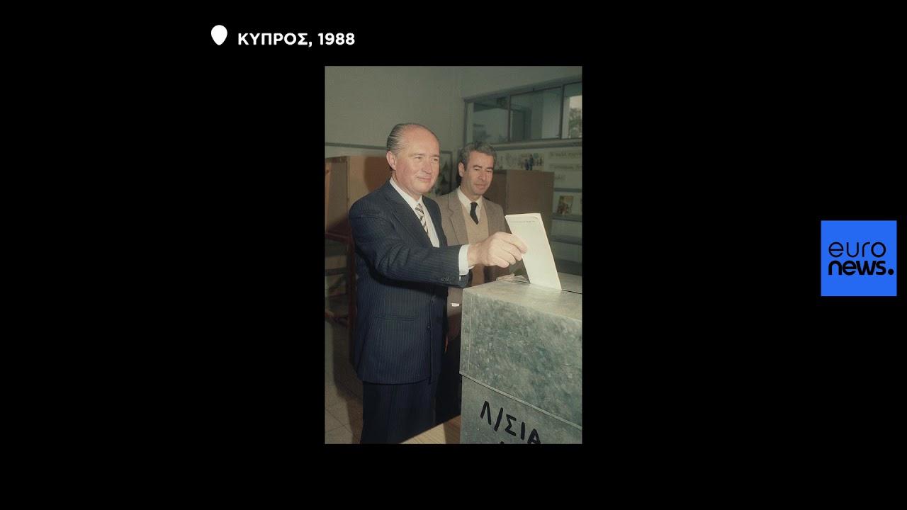 Κύπρος: Οι προεδρικές εκλογές από το 1959 μέχρι σήμερα