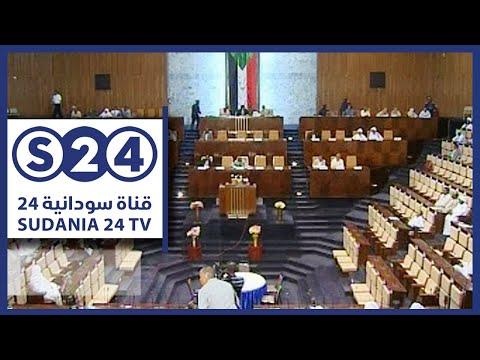 بفارق صوت واحد البرلمان يوافق علي تصدير إناث الإبل
