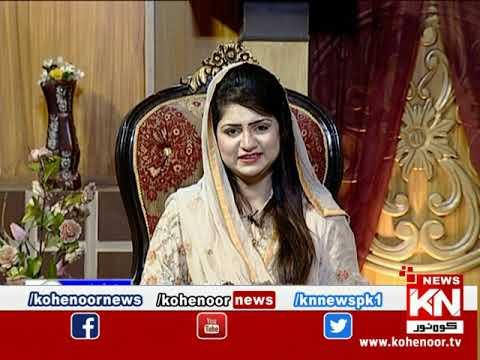Istakhara 29 July 2020 | Kohenoor News Pakistan