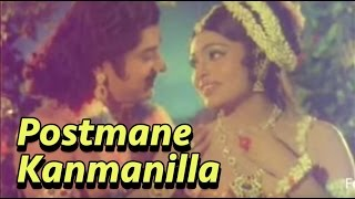 Postmane Kanmanilla 1972: Full Length Malayalam Movie
