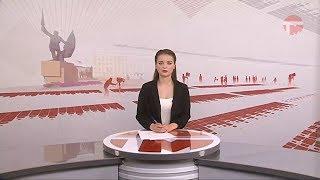 Телемикс Новости. 19.06.2019