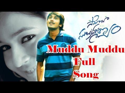 Muddu Muddu