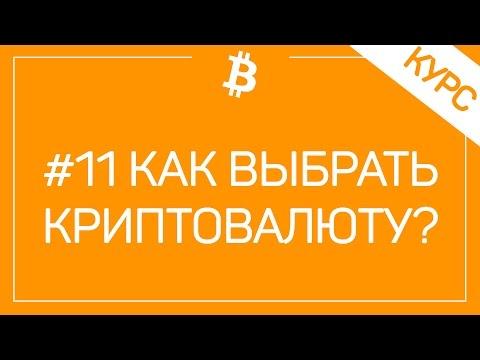 Покупка валюты через брокеров проводки