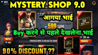 MYSTERY SHOP 9.0 90% DISCOUNT , ELITE PASS IN MYSTERY SHOP, PURCHASING ALL ITEMS FROM MYSTERY SHOP