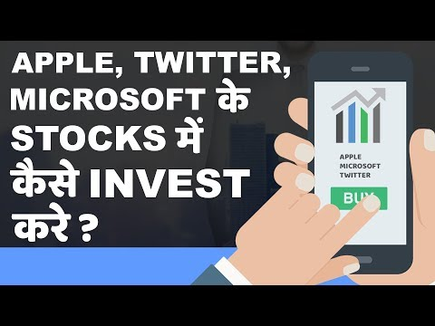 how to invest in foreign stocks like Apple, Microsoft, twitter, Facebook etc