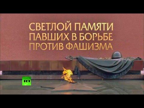 Светлой Памяти павших в борьбе против фашизма. Минута молчания