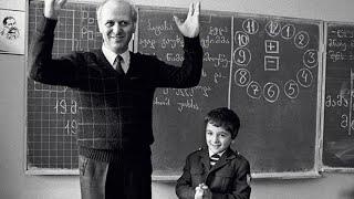 Шалва Амонашвили. Как учиться у педагогов - классиков?