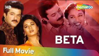 Beta | Madhuri Dixit | Anil Kapoor | Aruna Irani | Bollywood Family Entertainer Movie