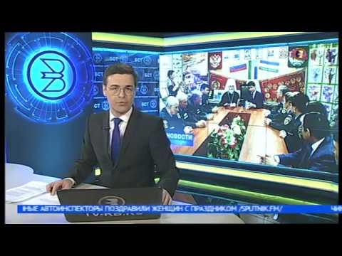 Подписано соглашение между Уфимской епархией РПЦ и Госкомитетом по чрезвычайным ситуациям