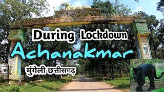 Achanakmar Tiger Reserve || Wildlife Sanctuary || Bilaspur || अचानकमार अभ्यारण्य || Chhattisgarh
