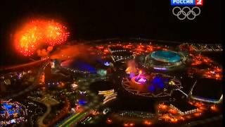 зажжение олимпийского огня Сочи 2014 (HD)