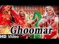 Ghoomar Dance - Rajasthani Traditional Folk Song 2016 | Nutan Gehlot | Marwadi Hit Folk Song EVER