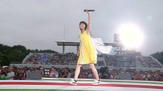 Ikimono Gakari - Blue Bird 2016 [ Chou Ikimono Matsuri Jimoto De SHOW!! ~Ebina Desho~]