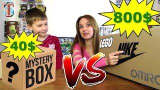 Mistery Box (Мистери бокс) за 40 $ VS 800 $ ЧЕЛЛЕНДЖ - подарки-сюрпизы Lego, Nike, Sony, Baby Born