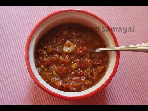 Thakkali kulambhu(தக்காளி குழம்பு)Sivakasi Samayal / Recipe - 351