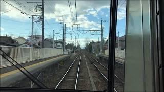 各務原線短い駅間 | Kholo.pk