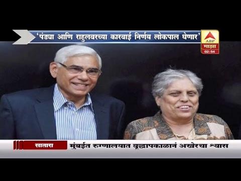 ABP Majha LIVE TV | Today's Top News in Marathi (видео)