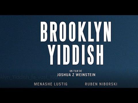 Brooklyn Yiddish - Bande annonce HD VOST