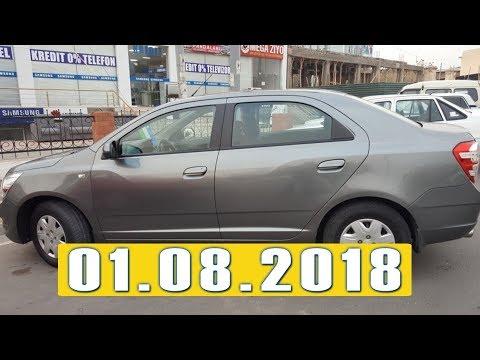 МАШИНА НАРХЛАРИ | MASHINA NARXLARI | 01.08.2018