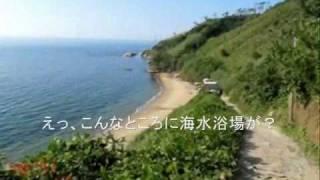 黒崎海水浴場海水浴編石川県加賀市