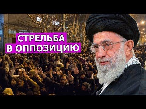 Усиление протестов в Иране. Leon Kremer #88