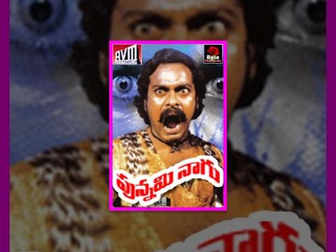 Punnami Naagu - Telugu Full Length Movie - chiranjeevi, Narasimha Raju, Rati Agnihotri