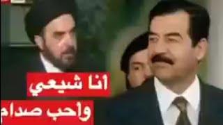 تحميل اغاني ماذا قال أعداء صدام حسين عنه MP3