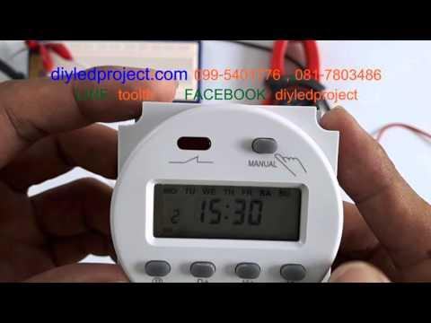 Timer 12V 16A เครื่องตั้งเวลาเปิดปิดไฟดิจิตอลทามเมอร์