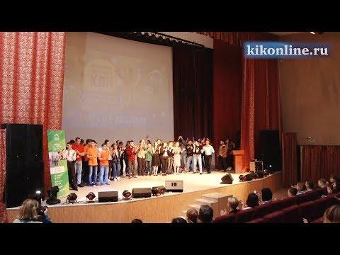 КВН на Кубок Главы города Кургана