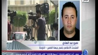 عمرو عبد الهادي على قناة الحوار : رموز جبهة الانقاذ متهمون ضيق الافق السياسي