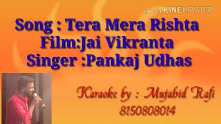 Rishta tera mera sabse aala karaoke sonu Khan ss - YouTube