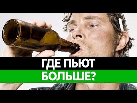 Как реско бросить пить