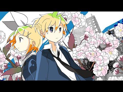 春待ち八重桜/鏡音リン・レン by アンメルツP (Yaezakura / Kagamine Rin/Len)