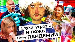 В Дагестане критическая ситуация с коронавирусом, у нас массово умирают врачи, в Китае новые вспышки, а Кадыров, возможно, заболел. Но зато блогерам предлагают рекламировать поправки в Конституцию, данные нарушителей самоизоляции утекают, женщина-инвалид получает штраф, Михалков и Боня продолжают сходить с ума, а Кожевникова выступает против прививок. А тем временем протоиерей Смирнов вылечился, тульская медсестра пришла на работу в купальнике, Поклонская и Стрелков дали интервью Гордону, ВЦИОМ опубликовал результаты опроса о возможной вакцинации россиян от коронавируса, а «Синергия» угрожает Сталингулагу. Эти и другие новости, а также включения из Германии, Испании, Австрии, Италии, США и Китая — в новом ЧП.  Как не дать капремонту испортить ваш исторический дом: https://fondvnimanie.ru/kapremont   Твиттер Олега Кашина: https://twitter.com/kshn  Канал Олега Кашина: https://www.youtube.com/channel/UC7GcUuO8Z8OBWvJLtQ4d3Sw  ЛёХа Кочегар: www.youtube.com/channel/UCC5pTW2k_Jmr5JQ3xQ07bEg  Таня Буланова: https://www.instagram.com/tanja.bulanova/ Евгений Дорохов: https://www.youtube.com/channel/UCZzK83WF59htAu-Mt48_VuQ Миша Бур о Германии: https://www.youtube.com/mishaburcom Артур Якуцевич: сайт «Италия для меня» https://italy4.me/ Света Федотова: https://instagram.com/svetamorning/ Лёва из Нью-Йорка: https://levik.blog/     Инстаграм Лёвы: https://www.instagram.com/levik/ Наиля: https://www.instagram.com/nailyuwa  Что нужно знать о коронавирусе:  Трагедии коронавируса: рост домашнего насилия, нехватка доноров, проблемы инвалидов и онкобольных https://youtu.be/Fb2mM-OuXUI  Что нас ждёт в 2020 году? Мировой кризис, возвращение 90-х, преодоление карантина https://youtu.be/X4RpkgPXeQo  Запуганные герои: почему молчат врачи в российских больницах и как им помочь https://youtu.be/eK1z8tqmubc  Остаться в живых: смогут ли бездомные пережить пандемию https://youtu.be/O_PcSlQIg9M  Если хотите сделать наши города лучше, присоединяйтесь к нашему общественному движению! Есть чаты по