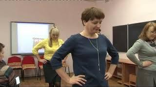 Мастер-класс. Ершова Наталья Станиславовна.