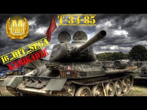 Т-34-85 МАСТЕР КАМИКАДЗЕ [World of Tanks blitz] WOTB