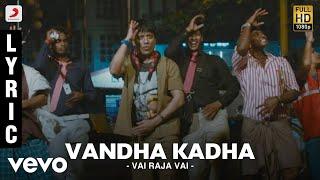 Vai Raja Vai - Vandha Kadha Lyric
