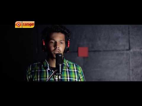 ഉപ്പയുടെ  ഓർത്തു  കണ്ണീർ വാർക്കുന്ന ഒരു മകൻ | Album: Vaappayude Makan |O'range Media
