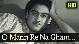 O Mann Re Na Gham Kar (HD) - Naukri Songs - Kishore