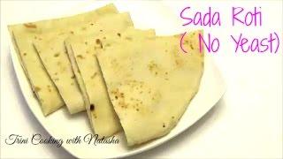 How to make Sada Roti | No Yeast - Episode 329