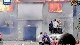 На территории городского парка Находки произошёл пожар