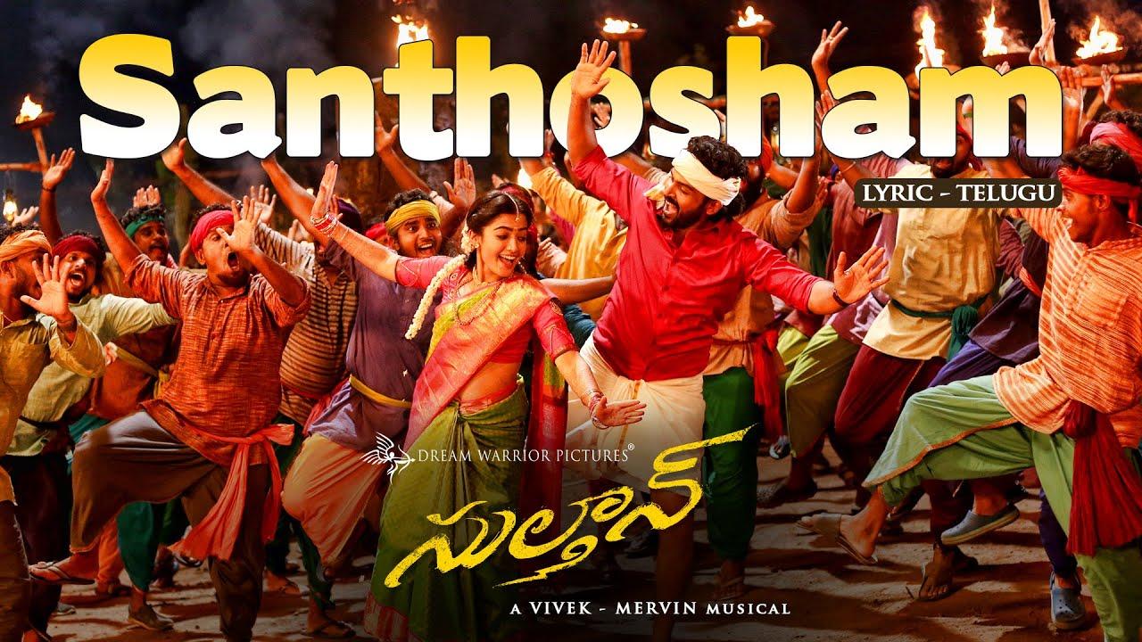 Santhosham - Lyric (Telugu) from Sulthan