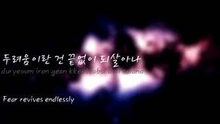 디어클라우드(Dear Cloud) Runaway Eng|Han|Rom Sub